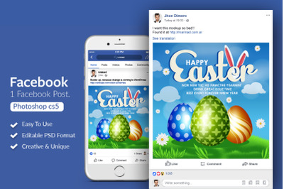Happy Easter Facebook Post Banner