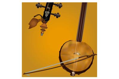 Azerbaijani national instrument