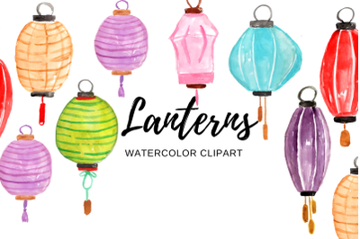 Watercolor Chinese New Year Clipart