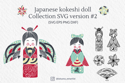 Japanese Kokeshi doll SVG Version #2