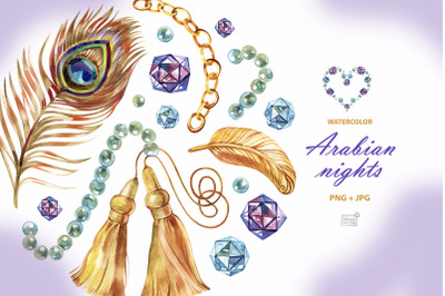 Watercolor Arabian nights cliparts