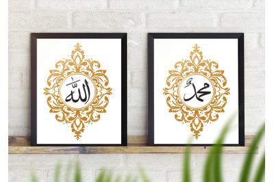 Allah, Prophet Muhammad arab calligraphy set. Golden oriental decor