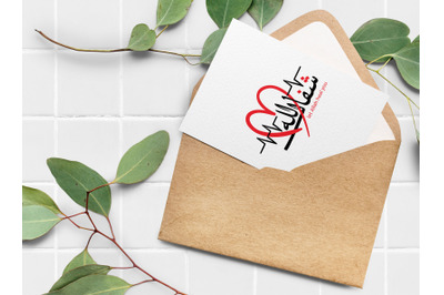 May Allah heal you arabic calligraphy. Health wishes. Corona virus