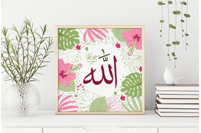 Allah, Prophet Muhammad arabic calligraphy set. Tropical leaves flower