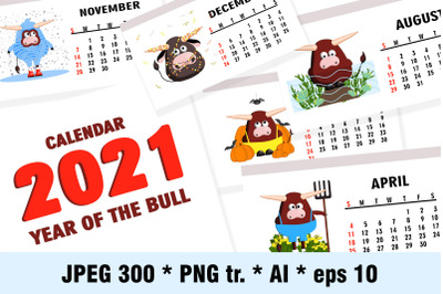 Calendar 2021, Year of the bull set. 12 cards. Just print it!