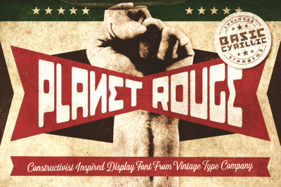 Planet Rouge Display Font