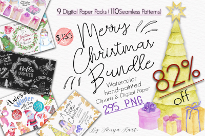Merry Christmas Watercolor Bundle