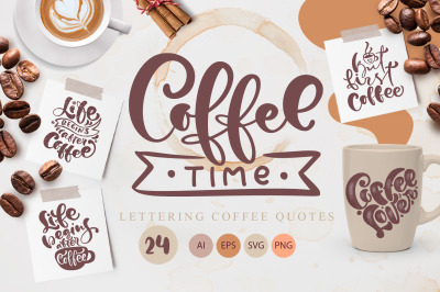 Coffee time SVG