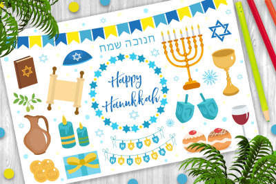 Happy hanukkah set