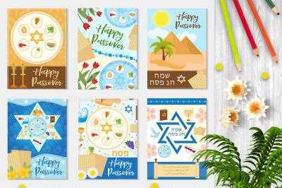 Passover set poster, invitation, flyer, greeting card