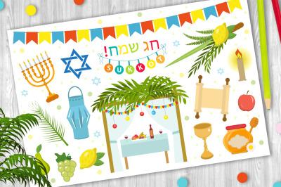 Happy Sukkot set