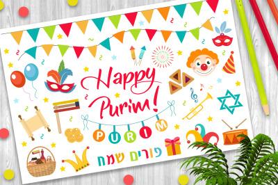 Happy Purim carnival set of design elements