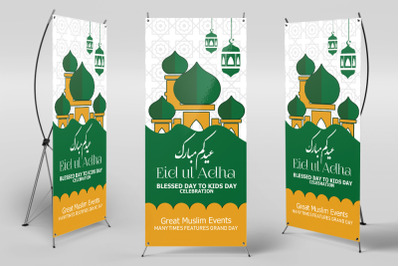 Eid Mubarak Standee Roll Up Banner