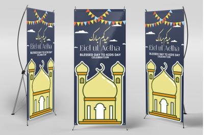 Eid Mubarak Islamic Festival Standee Banner