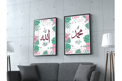 Allah and Prophet Muhammad arabic calligraphy set wall art