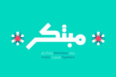 Mobtakar - Arabic Typeface