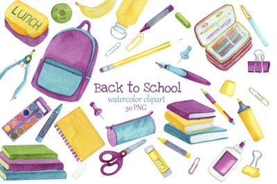Back to School Clipart. Watercolor school supplies