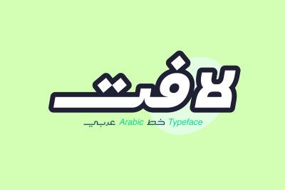 Lafet- Arabic Typeface