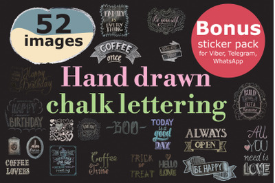 Hand drawn chalk lettering bundle