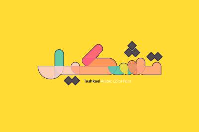 Tashkeel - Arabic Colorfont