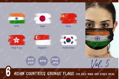 SVG Bundle. 6 Asian grunge flags for face mask.