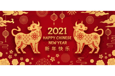 Ox year. Chinese new year 2021 year bull, gold and on asian holiday el
