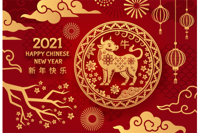 Ox year 2021. Chinese new year astrological zodiac mascot bull with ho