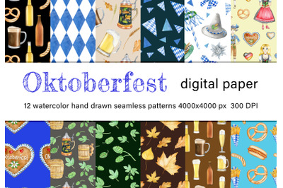 Watercolor Oktoberfest german folk festival seamless pattern.