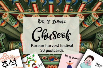 Chuseok / Harvest festival 30 postcards.