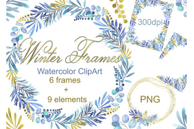 Watercolor winter christmas frame clipart wreath png blue golden new y