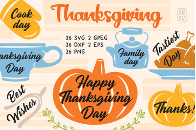 Thanksgiving clip art. Design for print.