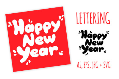 Happy New Year square card template