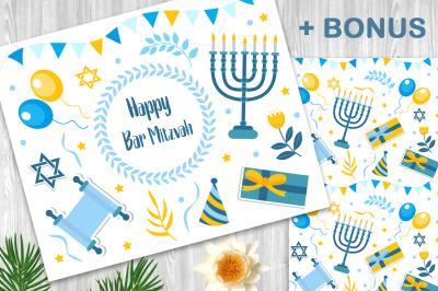 Happy bar mitzvah set + Pattern
