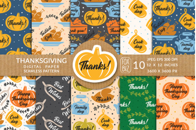 Autumn, Thanksgiving Day. Digital seamless patterns.