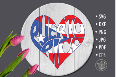 Puerto Rico Word Art with flag, Heart shape, Svg cut file, sublimation