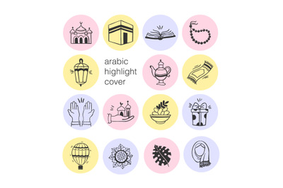 Hand drawn Instagram Highlight Cover Icons. Set of 15 Arabic