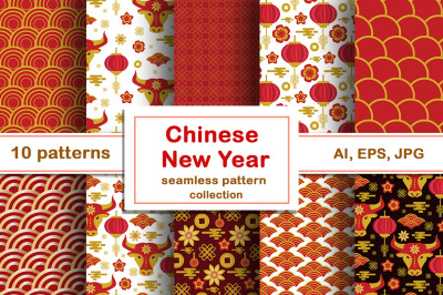 Chinese New Year 2021 Pattern Collection