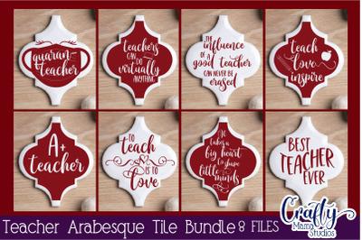 Arabesque Tile Ornament Svg, Teacher Gift Svg, Christmas Svg