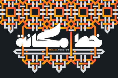Makana - Arabic Font