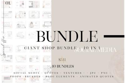 Giant shop bundle