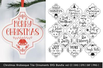 Christmas SVG Bundle - Arabesque Tile Ornaments SVG Bundle 2