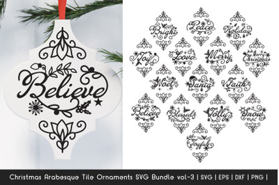 Christmas SVG Bundle - Arabesque Tile Ornaments SVG Bundle 3