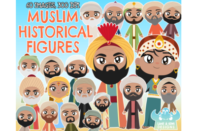 Muslim Historical Figures Clipart - Lime and Kiwi Designs