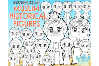 Muslim Historical Figures Digital Stamps - Lime and Kiwi Designs