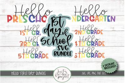 First Day School Svg, Hello 1st grade, kindergarten svg, Hello Third g