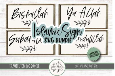 Islamic Sign SVG Bundle, Islamic Wall Art, Muslim svg, Islamic decor