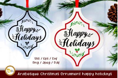 Arabesque Christmas Ornament happy holidays
