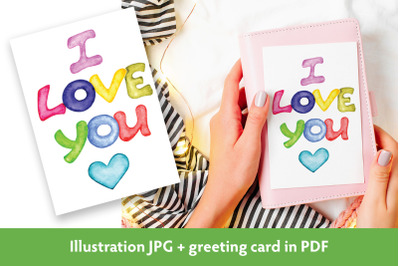 I love you greeting card watercolor image