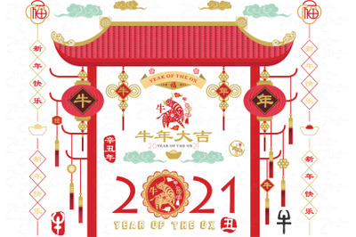 Traditional of Chinese New Year Set