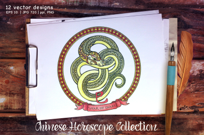 Chinese  Horoscope  Collection